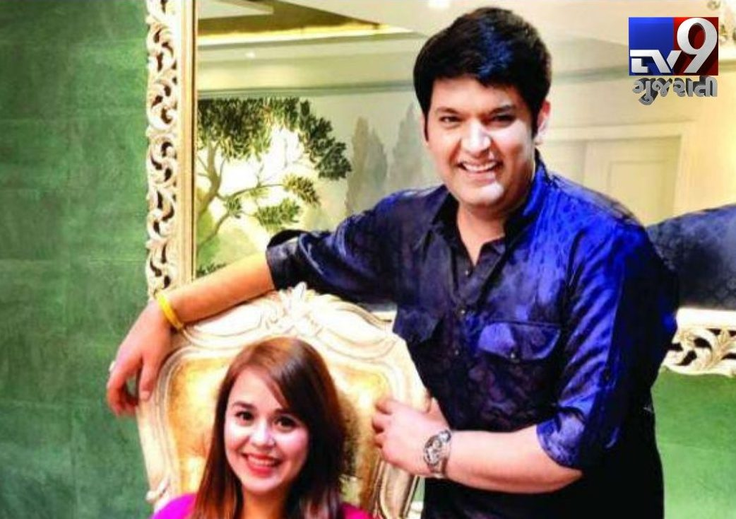 Kapil Sharma decides to marry with Ginni Chatrath