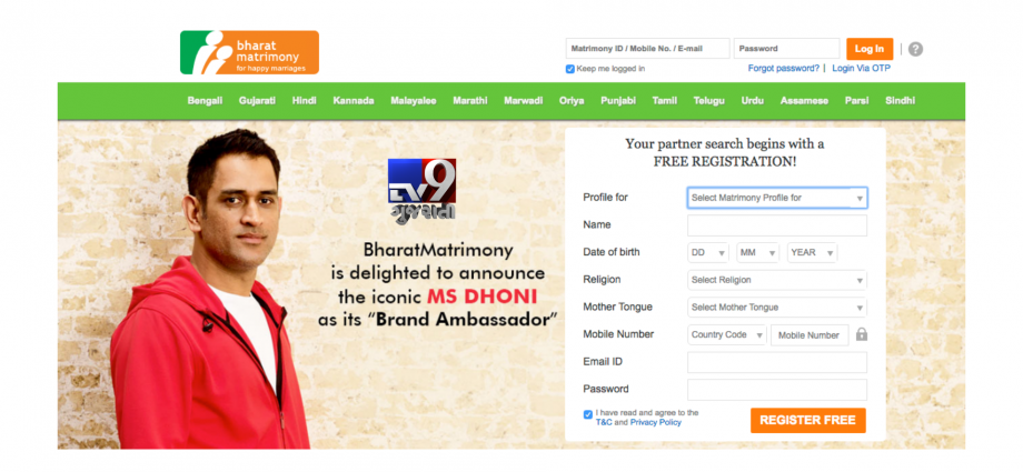 MS Dhoni becomes brand ambassador of Bharat Matrimony
