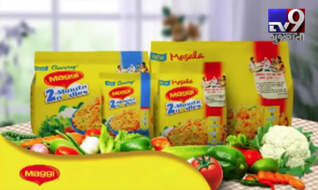 Return empty maggi packets, get one packet free