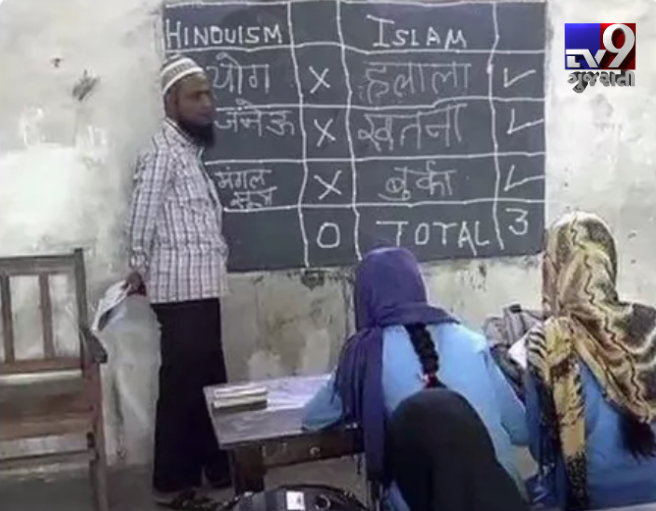 Madrasa Teacher Showing Islam as 'Superior'