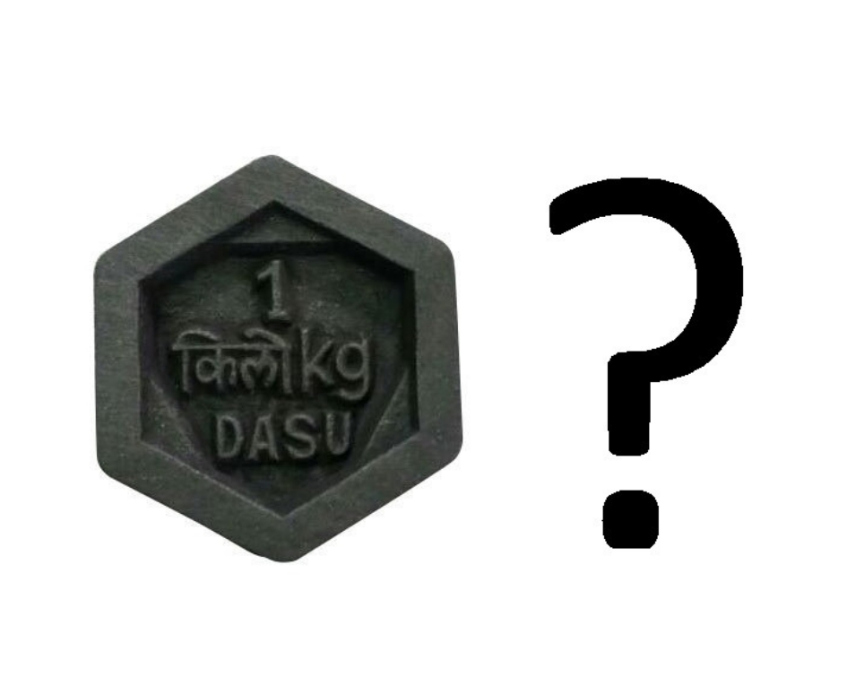 Tv 9 Gujarati Kilogram