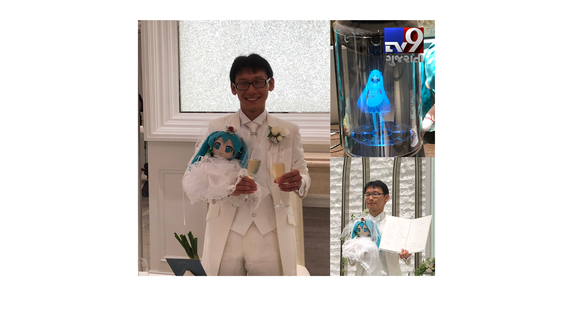 Japanese man marries hologram