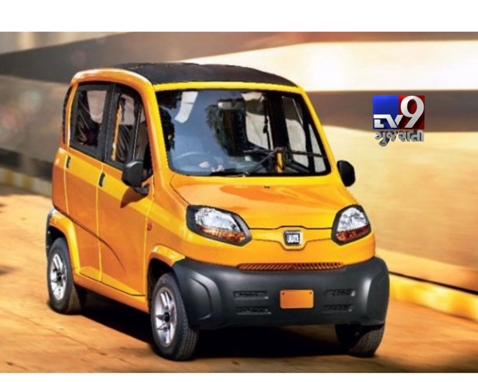 quadricycle bajaj_ Tv9