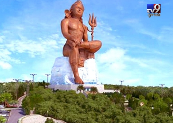 World's largest 351 Feet's Shiva Murti