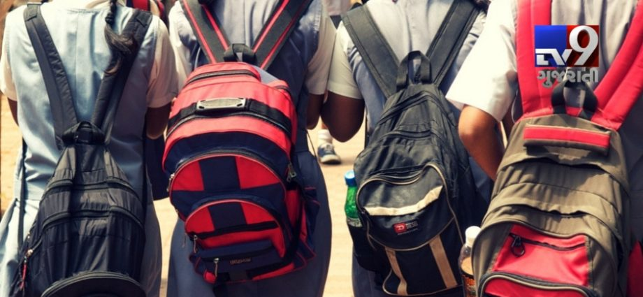 School Bag_Tv9
