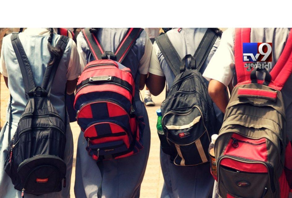 School Bag_Tv9