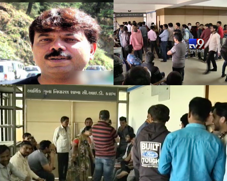 Victims throng CID Crime office to file complaint against Vinay Shah
