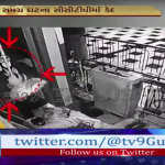 Theft in Temple in Surat