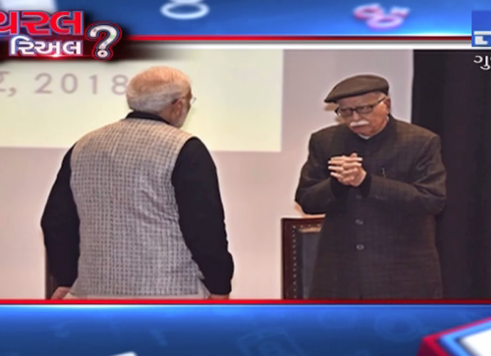 PM Narendra Modi has Insulted BJP veteran LK Advani ?