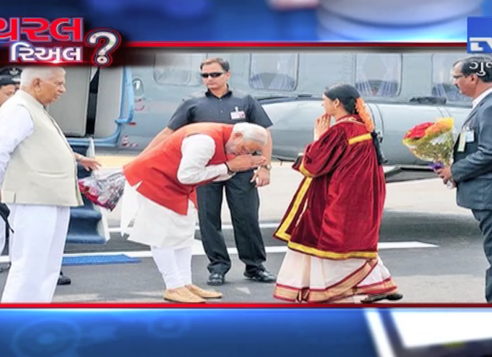PM Modi bowed down in front of Mrs Adani