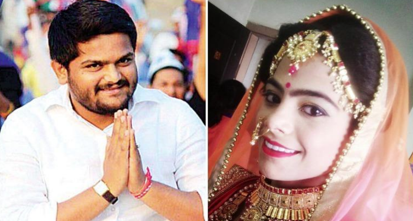 Hardik patel wedding