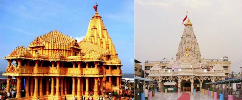 Ambaji and Somnath Temple