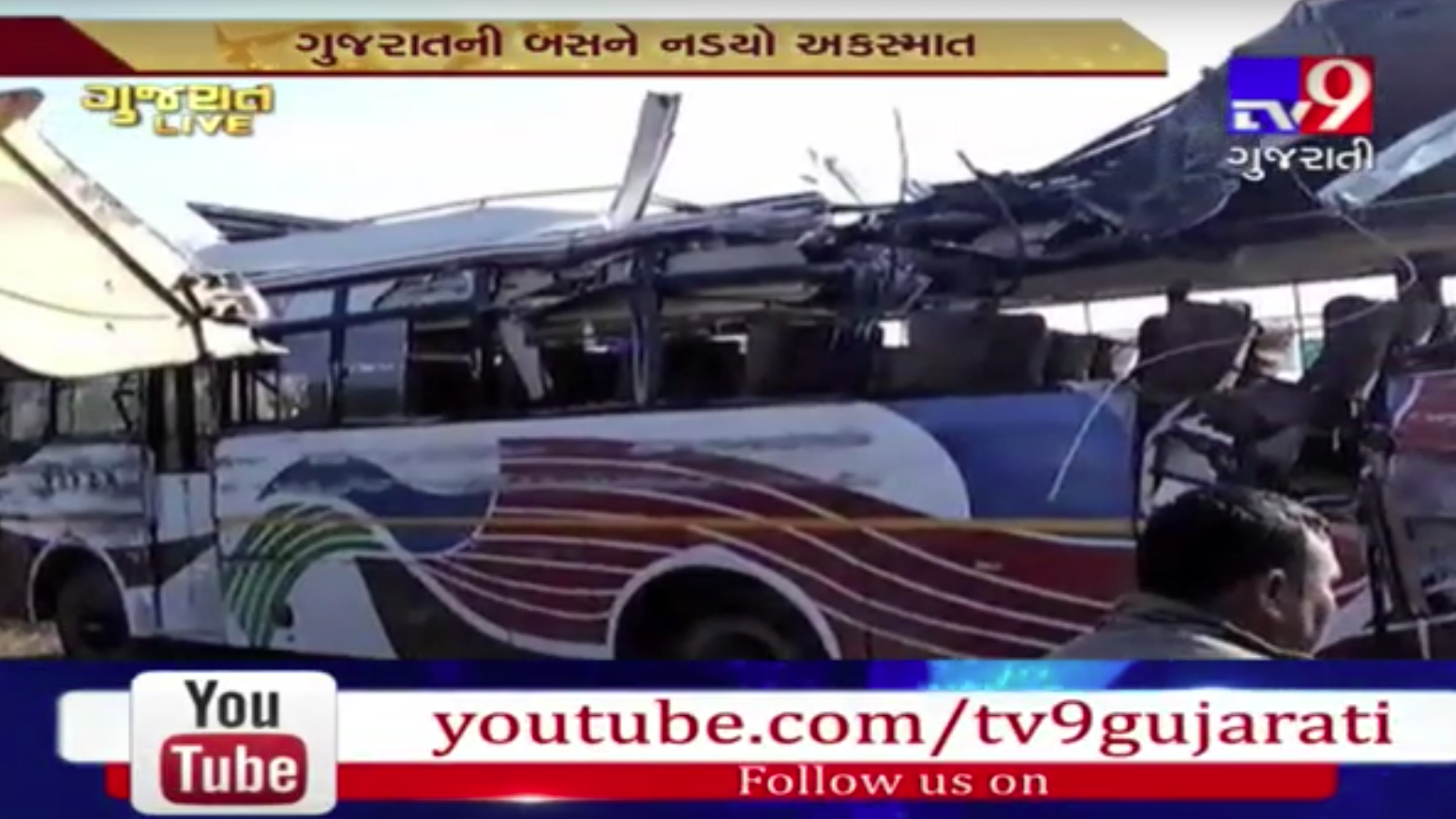 Surat pilgrims met an accident in Jammu
