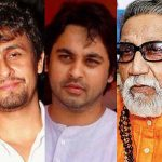 bala saheb thakrey wanted to kill singer sonu nigam