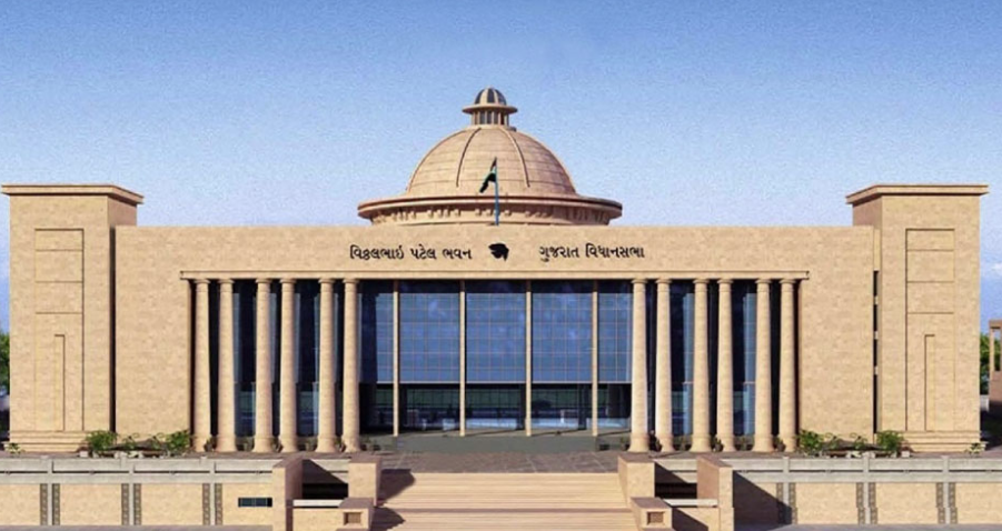 Gujarat Assembly budget session