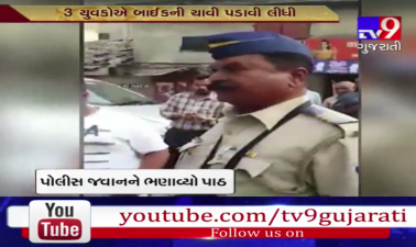 Mumbai youths ask police jawan to wear helmet
