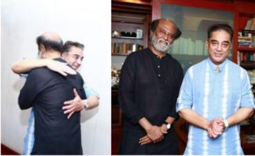 kamal Hasan meets Rajnikanth