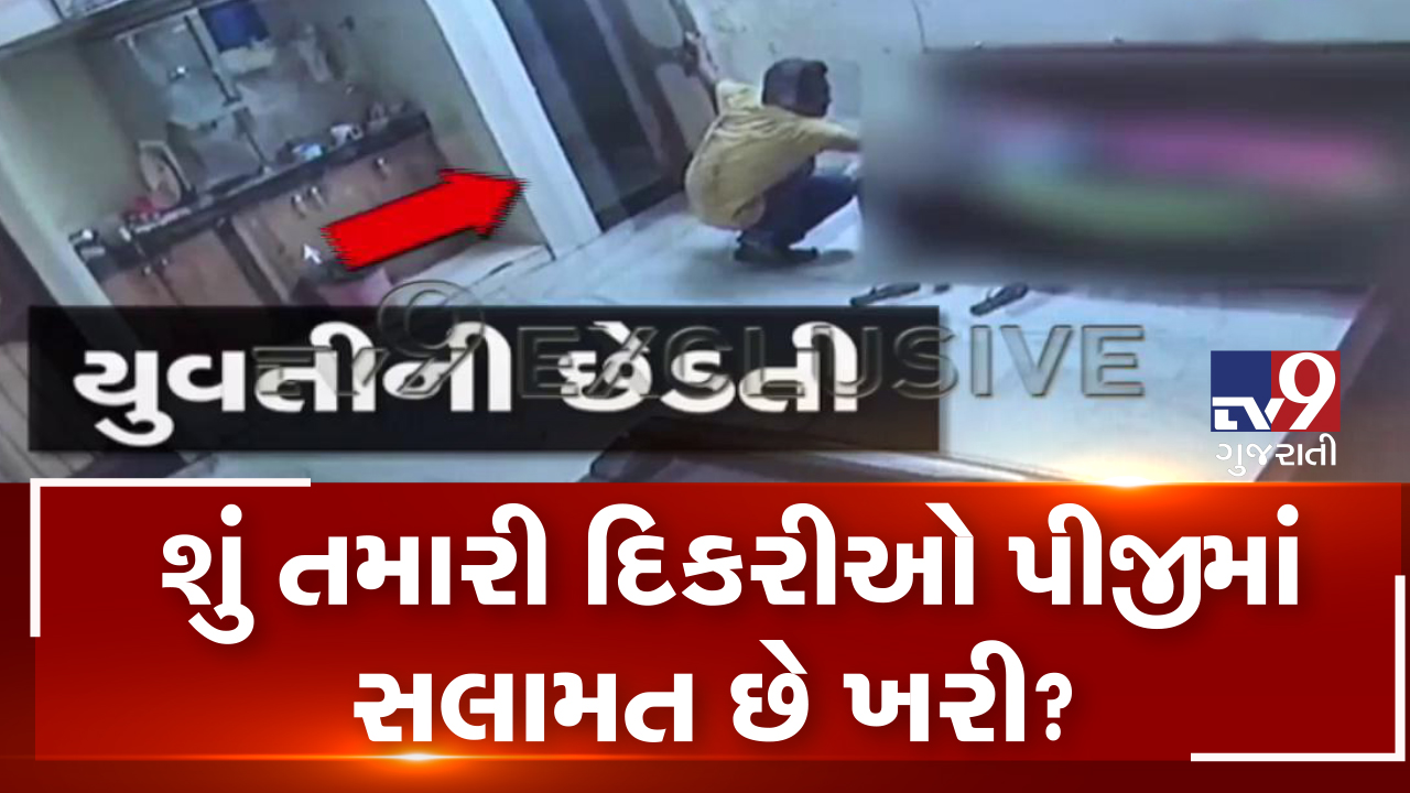 On cam: Woman molested in sleep by unknown in Ahmedabad