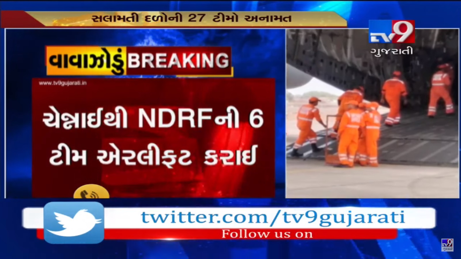 NDRF airlifted from Chennai