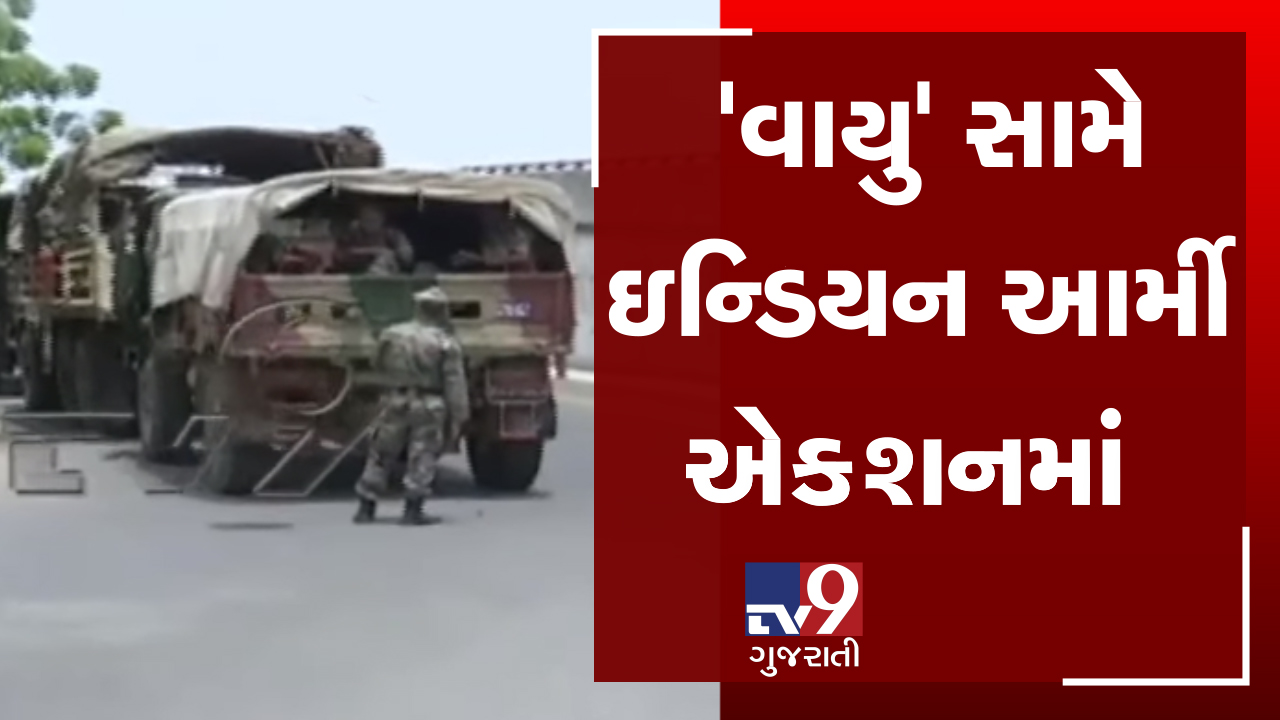 army reached Porbandar