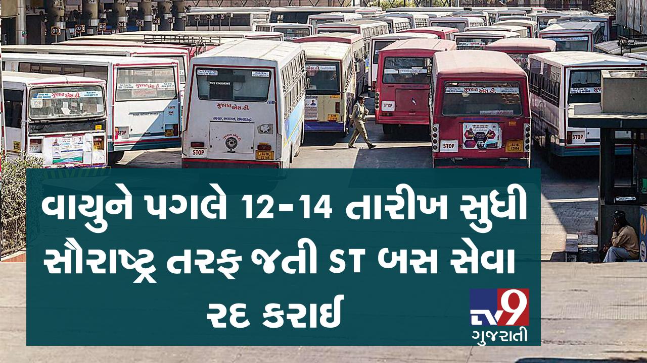 ST bus service