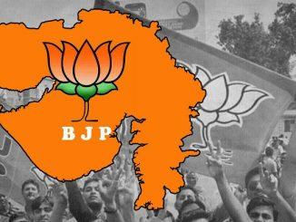 New president of Gujarat BJP likely to be announced after Jan 20 kon banse gujarat bjp na nava pradesh pramukh? 20 January pachi name ni jaherat thay tevi shakyata