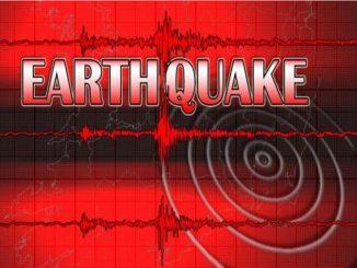Earthquake tremors felt in parts of Kutch Fari Gujarat ni dhara dhruji kutch ma 4.6 ni trivrata no bhukamp no aanchko