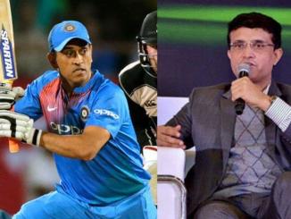 ms dhoni will play t20 world cup sourav ganguly says mahi will decide herself T-20 world cup ma dhoni ramse ke nahi bcci president sourav ganguly e aapyo javab