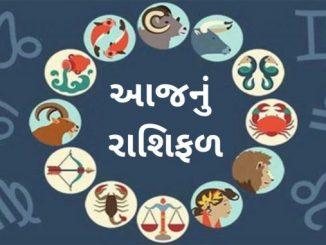 horoscope-today-20-november-rashifal-aaj-nu-rashifal-aa-rashi-na-jatko-e-khan pan ma dhyan rakhvu