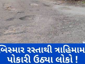 Lake in Ramol overflows with drainage water, Ahmedabad