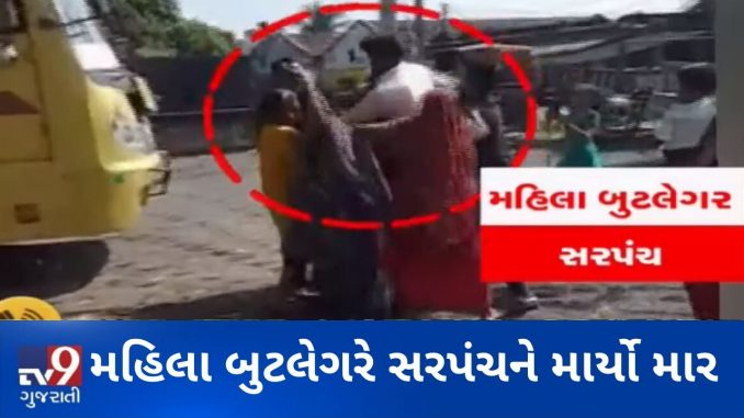 On cam: Sarpanch attacked by woman bootlegger, attacks back in Girsomnath