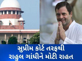 rahul gandhi supreme court verdict defamation case