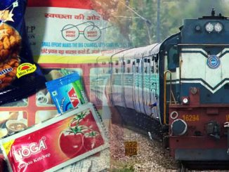 irctc increases price of breakfast tea and meals on trains
