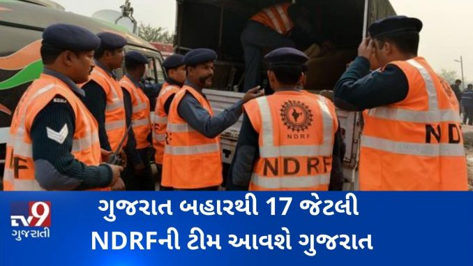 Cyclone Maha: 17 NDRF teams from Pune, Bhatinda and Haryana deployed in Gujarat to handle exigencies