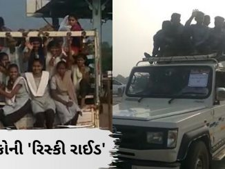 risky-ride-kids-putting-lives-at-risk-for-commuting-to-cm-rupanis-program-in-dahod