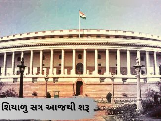 Winter Session of Parliament to begin today; Citizenship (Amendment) Bill on legislative agenda
