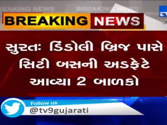 Surat: 2 children among 3 dead after being hit by over-speeding city bus on Dindoli bridge