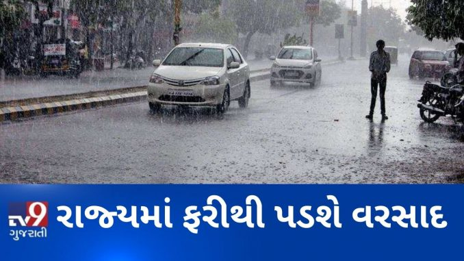 Parts of Gujarat likely to receive rainfall on November 13,14