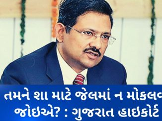 Gujarat HC hits out at Chief Secretary J.N Singh over poor roads and traffic issue
