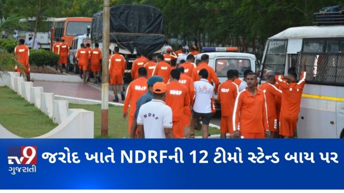 Cyclone Maha : NDRF teams on toes in Vadodara to tackle any situation