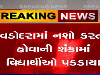 Students caught on suspicion of being intoxicated in Vadodara