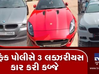 Traffic police seizes 3 luxurious cars over lack of proper documents in Ahmedabad