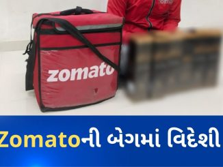 Rajkot: Zomato delivery boy arrested for carrying liquor