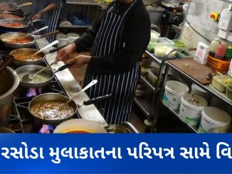 Customers gets entry in Hotel kitchen to check hygiene, Association calls it unnecessary
