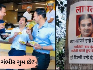 'Missing' Gautam Gambhir posters spotted in Delhi after MP skips pollution meet