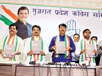 Gujarat Congress to start Janvedana Andolan from today, senior leaders to remain present