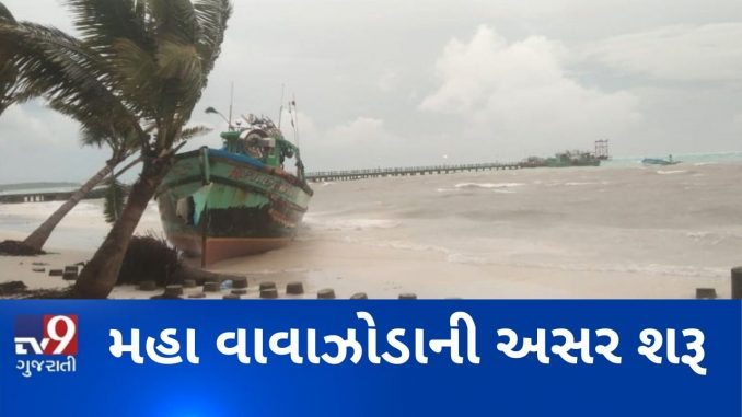 Cyclone Maha; Markets kept closed after heavy rain alert sounded for Diu
