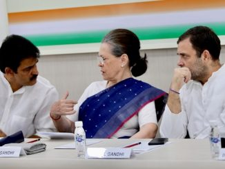 Sonia Gandhi calls for a meeting today to discuss the stand of Cong on the formation of Maha Govt