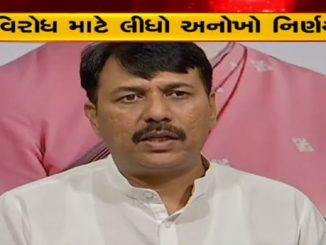 congress-against-merger-of-schools-in-gujarat