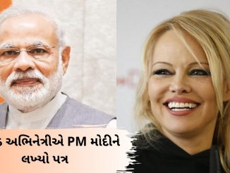 actress pamela anderson sent a letter to pm modi with this special appeal hollywood actress pamela anderson e pm modi ne lakhyo letter ane kari aa khas appeal